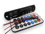 MP3-USB плеер с поддержкой Bluetooth и встроенным FM-радио