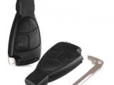 Корпус ключа MB FBS3 черный 3 кнопки
